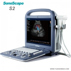 Veterinary Portable Color Doppler Ultrasound S2V
