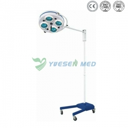 Mobile Operating Lamp YSO