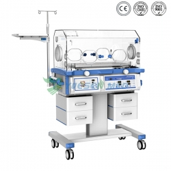 Medical Infant Incubator (Luxurious) YSBB-200L