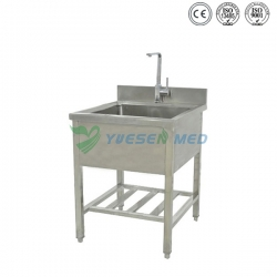 Veterinary Stainless Stee